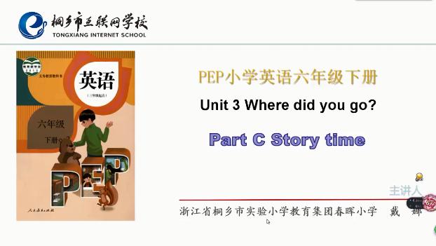 U3 Where did you go C story time
