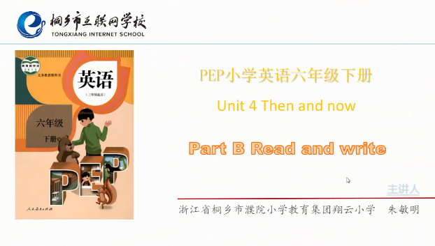 U4 Part B Read and write