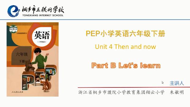 U4 Part B Let\'s learn